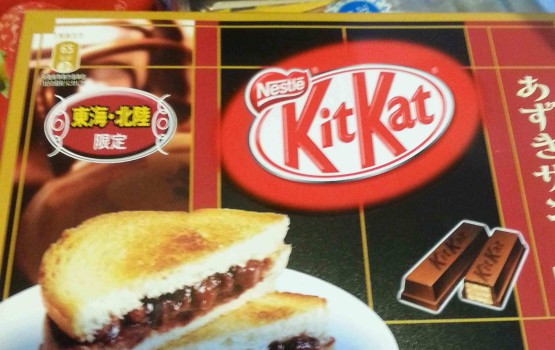 10 Weird Japan Kit Kat's Flavors You Must Try
