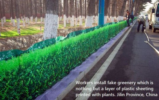 China Uses Plastic Prints to Make City Appear Greener