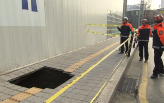 Earth Swallows Two in South Korea