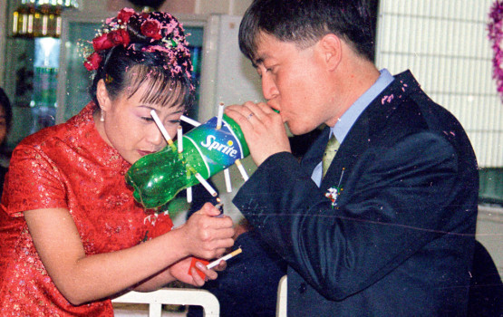 Cigarettes No Longer A Chinese Wedding Tradition