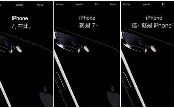 Translation Of iPhone 7 Slogan Makes Apple A Dick